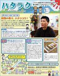 Vol.15「磯部道弘さん」